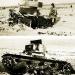 TT-26 Teletank
